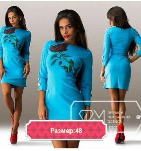 В НАЛИЧИИ! Новое платье