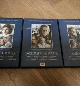 Гардемарины. 3 лицензионных DVD