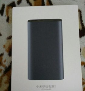 Внешний аккумулято Xiaomi Mi Power Bank 10 000 мАч