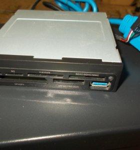 Картридер USB 3.0