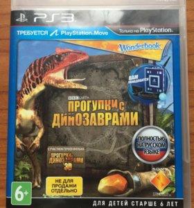 Игра для PS3