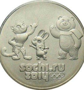 Четыре 25-ти рублёвые монеты, Сочи 2014 г.
