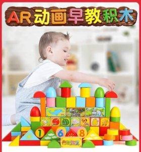 Деревянный конструктор - кубики