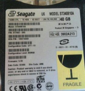 Винчестеры HDD Seagate 40,250GB