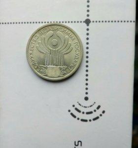 Рубль снг