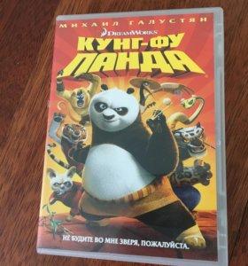 Кунфу панда фильм
