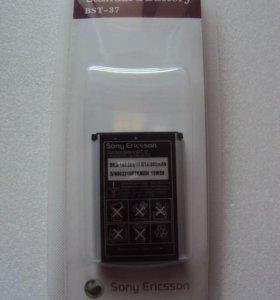 Аккумулятор для Sony Ericcson, модель BST-37