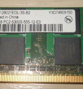 SO-DIMM DDR2-667 1Gb