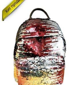 Рюкзак с пайетками