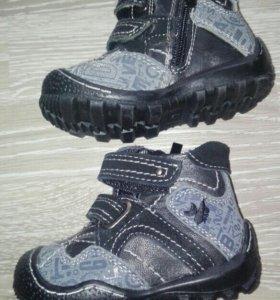 Ботиночки на мальчика (натуралка) новые