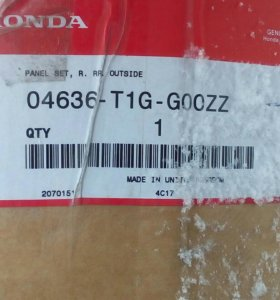 Боковина кузова задняя правая Honda CRV VI 2013-