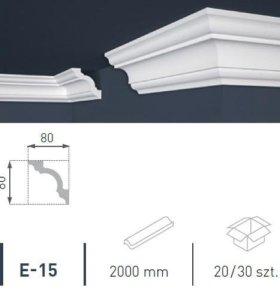 Плинтус потолочный Е15