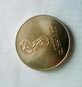25 рублей. Кубок конф. Мешковая