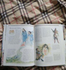 "Книги. ""Мифология"" ""Древний мир"""