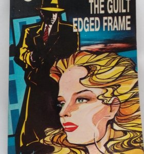 """Книга на англ яз. Фрэнка Кейна """"Вина в рамке""""."""