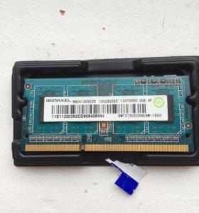 DDR 3, 2 gb