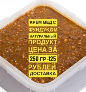 Крем мёд натуральный