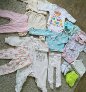 Детские вещи пакетом)))