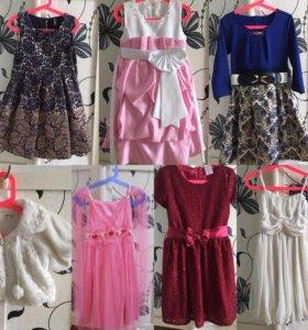 Прокат праздничных платьев для девочек