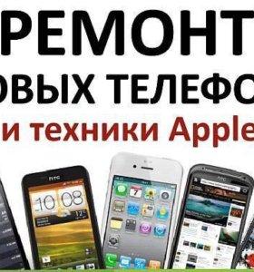 Ремонт телефонов по доступной цене
