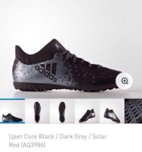 Обувь для футбола