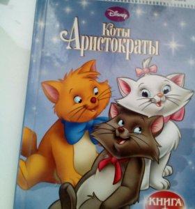 Книга + DVD