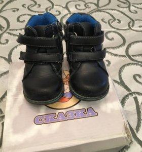 Кожаные ортопедические ботиночки