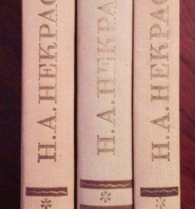 Некрасов - собрание в 3 томах (1959)