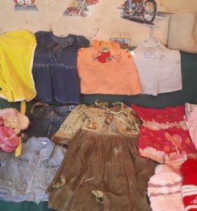 Одежда, игрушки