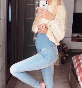 джинсы/штаны для беременных.