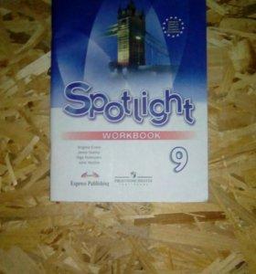 Рабочая тетрадь по английскому языку. Spotlight