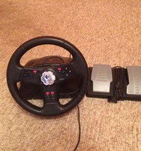 Педали+руль