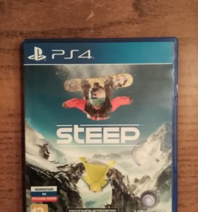 Игра для PlayStation 4. Steep.