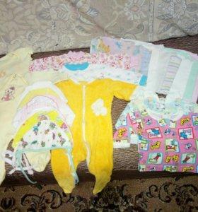 Пакетом для новорожденных