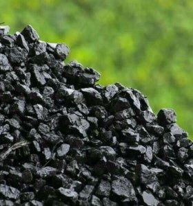 Калтанский уголь