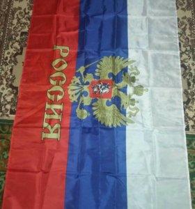 Российсский флаг 148×90 новый.