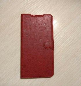 Чехол книжка Sony Xperia C5 Ultra Dual