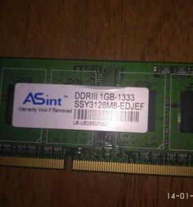 DDR 3 1GB