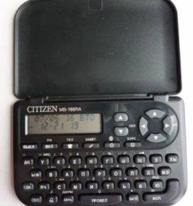 электронная записная книжка Citizen MB-165RA