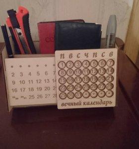 Календарь - органайзер