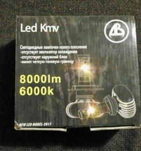 Лампочки светодиодные Н 4