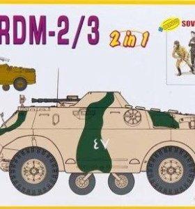 Сборная модель в масштабе 1/35 БРДМ 2