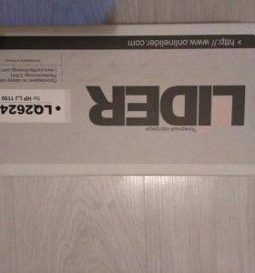 Картриджи для лазерного принтера hp lj 1150 hp 24A