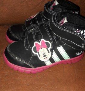 Adidas оригинальный
