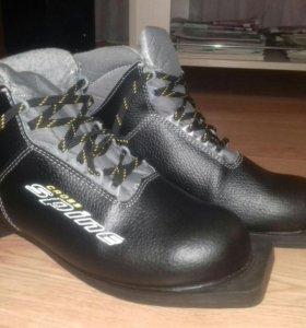 Ботинки лыжные разм 41