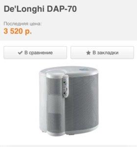 Воздухоочиститель-ионизатор De longhi DAP70