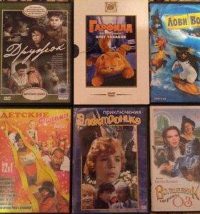 DVD-диски детские фильмы