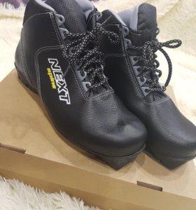 Лыжные ботинки 41размера
