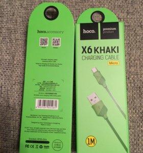 Провод micro usb Hoco X6 Khaki