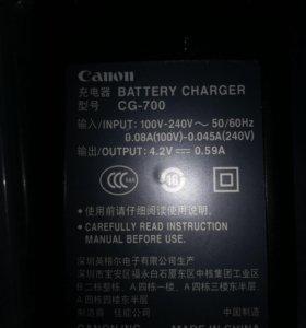 Зарядное устройство Canon CG-700